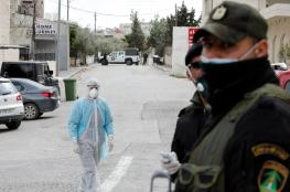 نشر تفاصيل اضافية حول المصابين الجدد من رام الله ونابلس