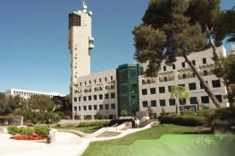 """محاضر في الجامعة العبرية يشبه """"اسرائيل"""" بالنازية"""