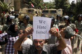 لا توقعات باعادة فتح السفارة الاسرائيلية بالقاهرة
