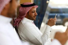 السعودية ترفع الحظر عن تطبيقات المكالمات الصوتية والمرئية