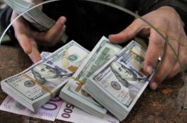 استقرار سعر صرف الدولار أمام الشيكل