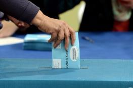 انطلاق الانتخابات الاسرائيلية في الخارج