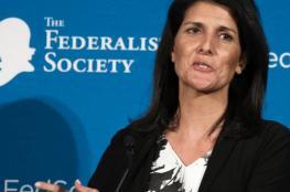 الخارجية الفلسطينية : تصريحات السفيرة الامريكية عدائية وحاقدة