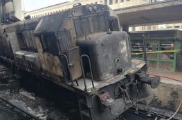 مصرع 40 مصريا في حريق هائل اشتعل بمحطة قطارات في القاهرة