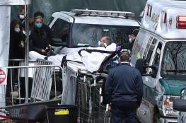 كورونا : اسبانيا تشهد انخفاضاً في الوفيات وايطاليا تخفف الاجراءات
