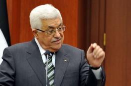 المالكي : دعوة الرئيس بمثابة المحاولة الاخيرة  لإثبات التزامنا بالسلام