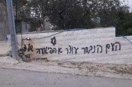المستوطنون يهاجمون دير عمار ويخطون شعارات عنصرية