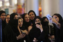 السعودية .بدء التعديلات الخاصة بسفر النساء دون موافقة الولي
