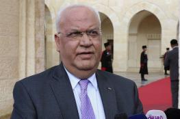عريقات : نثمن الجهود المصرية لوقف العدوان الاسرائيلي على غزة
