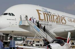 الرئاسة التونسية توضح سبب الاجراء الإماراتي ضد المسافرات التونسيات