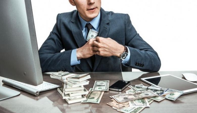 موظف بنك يختلس 685 ألف دولار في غزة