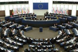 أوروبا ترفض مهلة إيران بشأن الخروج من الاتفاق النووي
