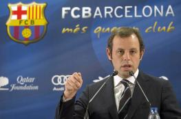رئيس برشلونة الفاسد  في قبضة الشرطة الاسبانية