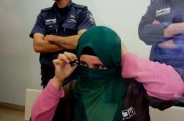 """الحكم على منفذة عملية """"رأس العين"""" بالسجن 16 عامًا"""