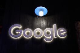 """تقنية ثورية من """"غوغل""""... الصور تخبرك"""