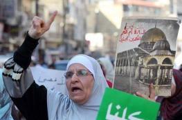 مسيرات غاضبة بالاردن انتصاراً للمسجد الأقصى ولطرد السفير