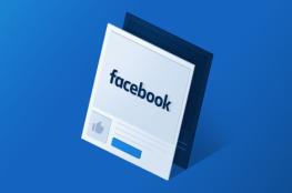 فيس بوك تفرض قواعد صارمة على الإعلانات