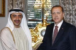 التبادل التجاري بين تركيا والامارات يقفز الى 9 مليارات دولار