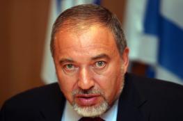 """الرئاسة : قرار """"ليبرمان """"خرق اساسي لاتفاق اوسلو"""