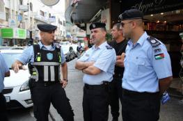 اعلان توظيف صادر عن شرطة فلسطين