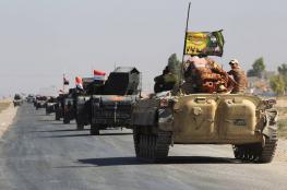 القوات العراقية تحرر المزيد من الاراضي من قبضة داعش