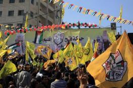 عروض عسكرية في شوارع نابلس احياء لذكرى انطلاقة حركة فتح