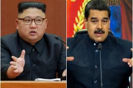 فنزويلا وكوريا الشمالية يبرمان اتفاقية للدفاع المشترك