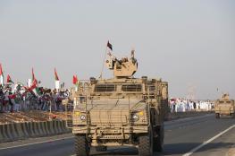 مصرع جندي اماراتي في اليمن