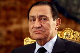 سويسرا تفرج عن أموال مبارك المحتجزة في البنوك