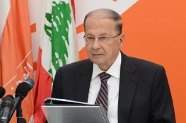 الرئيس اللبناني: سأحمل القضية الفلسطينية إلى المحافل الاقليمية والدولية