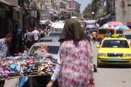 فلسطين :  ارتفاع مؤشر غلاء المعيشة الشهر الماضي