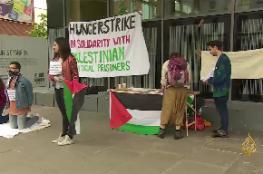 """طلاب في جامعة بريطانية يضربون عن الطعام دعما للأسرى """"فيديو """""""