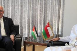 المالكي يشيد بالعلاقة الفلسطينية العمانية