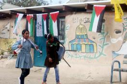 صيدم يحذر من هدم الاحتلال لمدرسة الخان الأحمر في ضواحي القدس