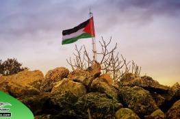 """الهيئة الوطنية للمحامين التونسيين تندد بحذف اسم فلسطين من خرائط """"""""غوغل"""" و """"آبل"""""""