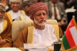 """وزير خارجية سلطنة عمان عن صفقة القرن : """"العرب لم يجدوا حلا للقضية الفلسطينية """""""
