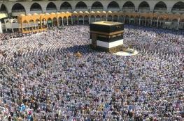 السعودية تحذر الحجاج من اعلانات عبر مواقع التواصل الاجتماعي