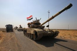 العراق يوقف عملياته العسكرية في مناطق الاكراد