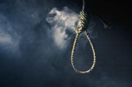 شاب في الخليل يقدم على الانتحار شنقا