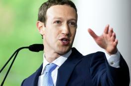 مؤسس فيسبوك يخضع اليوم للتحقيق على خلفية الفضيحة الكبيرة