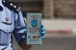 الشرطة تفض 10 حفلات زفاف وبيوت عزاء في قلقيلية