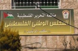 حماس تعلن مشاركتها في اجتماعات اللجنة التحضرية للمجلس الوطني