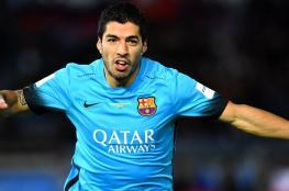 """الاتحاد الاسباني يحرم برشلونة من خدمات """" سواريز """" في نهائي كأس الملك"""