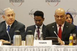 وزير الخارجية اليمني بعد جلوسه بجانب نتنياهو : موقفنا ثابت تجاه القضية الفلسطينية