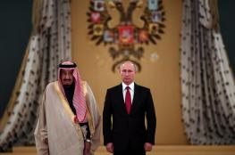 بوتين يندد بصاروخ الحوثيين الذي أطلق على العاصمة السعودية الرياض