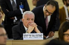 الخارجية تدعو المجتمع الدولي لالزام اسرائيل بحل الدولتين