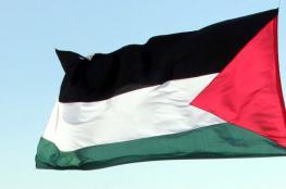 """وزارة الثقافة تستنكر قرار الـ""""يوروفيجن"""" بحظر العلم الفلسطيني"""