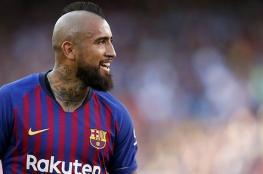 """برشلونة يرفض بيع نجمه """"فيدال """""""