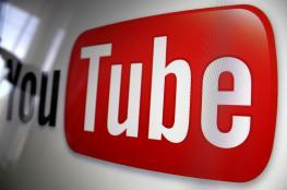 يوتيوب تعد بالوصول لميزة الترجمة النصية التلقائية للصوت إلى المستوى البشري