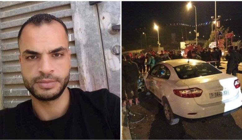 استشهاد شاب من قلقيلية برصاص الاحتلال جنوب نابلس